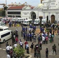 Осмата експлозия в Шри Ланка е задействана от самоубийствен атентатор. Загинали са трима полицейски служители