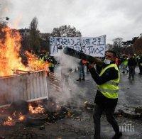 Сблъсъци в Париж при протеста на