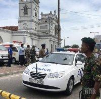 ИЗВЪНРЕДНО В ПИК: Арестуваха седем души заради атентатите в Шри Ланка