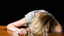 ИНОВАЦИИ: Учени създадоха капки за нос против алкохолизъм