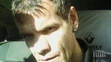 Задържаха екзекутора на затворника Георги. Венелин опитал да убие приятел със сода каустик (СНИМКА)