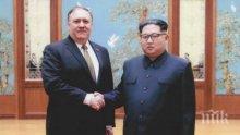 Северна Корея поиска отстраняването на Майк Помпео от ядрените преговори
