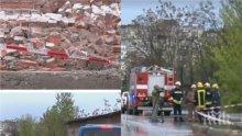 ПЪРВО В ПИК: Циганин рецидивист загинал при рухването на оградата в Хасково - вадил тухли от нея