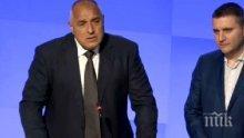 ПЪРВО В ПИК TV: Борисов пред актива на ГЕРБ: Искат да ни върнат във времето на Тройната коалиция! Няма да се сравняваме с чеверме социалистите, строихме след тях всичко (ОБНОВЕНА)