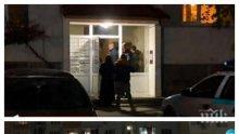 ИЗВЪНРЕДНО В ПИК TV! Прокуратурата с разтърсващи разкрития за удушената жена в София (ОБНОВЕНА)