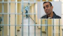 Братоубиецът Дончо се отказа да съди България за половин милион