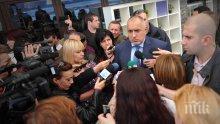 """Борисов и България трябва да осъдят """"Тъпаци без граница"""" за много, много милиони"""