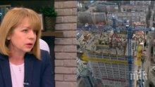 """ГОРЕЩА ТЕМА: Фандъкова с ключови думи за строежа на """"Златен век""""  - ще има ли 34-етажен небостъргач или ще се руши? Ще се кандидатира ли кметицата на София за нов мандат?"""