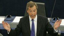 """""""Дейли Експрес"""": Найджъл Фараж призовава Великобритания да се """"освободи от оковите на ЕС"""""""