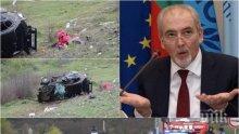 ОБРАТ! Прокуратурата привика Местан на килимчето - май няма да му се размине