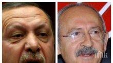 Нападнаха Кемал Кълъчдароглу на погребение на турски войници