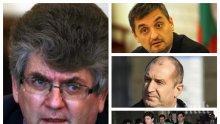 РАЗКРИТИЕ НА ПИК: Ето кой е съветникът на Румен Радев, който върти бизнес с разследвания за корупция бос от БСП Кирил Добрев