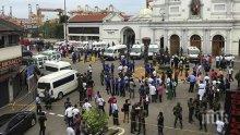 Осмата експлозия в Шри Ланка е задействана от самоубийствен атентатор. Загинали са трима полицейски служители</p><p> </p><p>