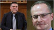 ПОД ЛУПА: Данаил Кирилов коментира какво ще стане със статута на тримата големи в съдебната власт -  ще има ли промени и какви