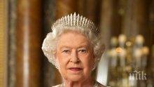 Кралица Елизабет Втора става на 93 години