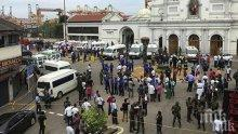 Жертвите на бомбените атентати в Шри Ланка станаха 207