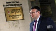 """Младен Маринов е звездата на """"Борисов"""" 3. Ето как върна доверието в МВР само за 6 месеца"""