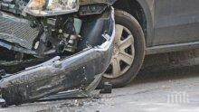 Трима души се разбиха във верижна катастрофа на пътя София – Велико Търново