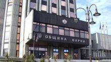 Традиционно: Във Варна ще се проведе кампания за кръводаряване
