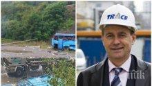 """СИГНАЛ ДО ПИК! Родители на студенти искат оставката на шефа на """"Трейс"""" от УАСГ: Петното, което този човек сложи върху българския строител, не трябва да тежи върху нашите деца (ПИСМО)"""