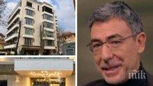 """ГОРЕЩА ТЕМА! Проф. Даниел Вълчев с остър коментар за """"Апартамент Гейт"""": Всеки случай трябва да се проверява поотделно за зависимости"""