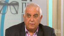 ГОВОРИ ЕКСПЕРТЪТ: Бивш шеф от ГДБОП с горещ коментар за огромната пратка кокаин в Черно море