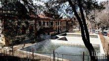 ВАС отмени решението на ОбС в Кюстендил за продажбата на Чифте баня