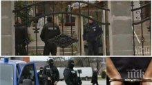 ПЪРВО В ПИК: Задържаха ало босове в Горна Оряховица
