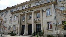 Станаха ясни кандидатите за шеф на пресслужбата на Окръжния съд във Враца