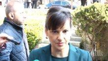 Дариткова: Как БСП ще защитават позицията на България в ЕП, след като Елена Йончева е обвинена в пране на пари