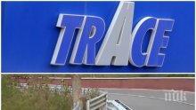 """Своге настръхна срещу """"Трейс"""" заради ремонта на пътя-убиец"""