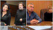 РАЗКРИТИЕ НА ПИК: Баневи като на хотел в столичния арест – Евгения с по три визити на ден, надзирателите я глезят с ВИП обслужване