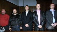"""ШОК В БЛАГОЕВГРАД! Хвърлят за 7 години в затвора петмата eксполицаи по случая """"Чората"""""""