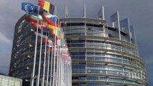 Експерт: Евроскептичните партии могат да спечелят около една трета от местата в Европарламента