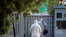 Анархисти нападнали руското посолство в Атина