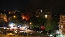 Голям пожар в Русе в къща с клошари - загинал е мъж