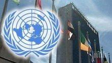 ООН задели 2 млн. долара за помощ на пострадалите в Либия