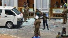 Продължава да се увеличава броят на жертвите в Шри Ланка: По последни данни загиналите са 185 (НА ЖИВО)