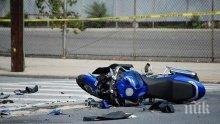 ОТ ПОСЛЕДНИТЕ МИНУТИ: Моторист се разби в кола