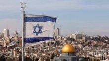 Израел даде на християните от Ивицата Газа разрешение да посетят Йерусалим за Великден