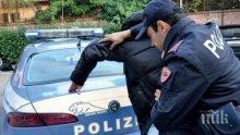15 грузинци са ранени, сбиха се с полицията заради строеж на ВЕЦ