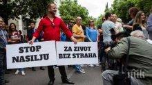 В Черна гора се проведоха шести по ред антиправителствени протести