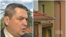 ОФИЦИАЛНО: ДНСК започва да души около палатите на ало мафията в Горна Оряховица