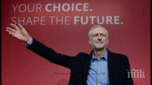 """Индипендънт"": Призовават Джереми Корбин да подкрепи нов референдум за Брекзит"