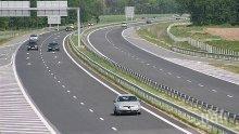 """АПИ предупреждава: Внимавайте между 106-и и 119-и км на магистрала """"Тракия"""""""