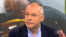"""Сергей Станишев пред """"Обзървър"""": Време е левите да спасят Европа. Отново!"""