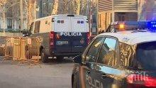 НА КОСЪМ: Oсуетиха джихадистко нападение в Испания