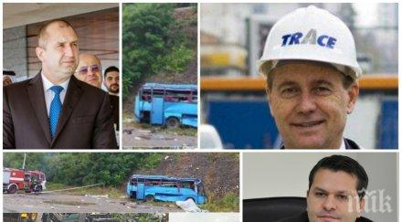 """САМО В ПИК: Ето кой е обвиненият за смъртта на 20 души в кървавото меле край Своге шеф на """"Трейс"""" - инж. Бисер Иванов е част от кохортата военни в строителния холдинг"""