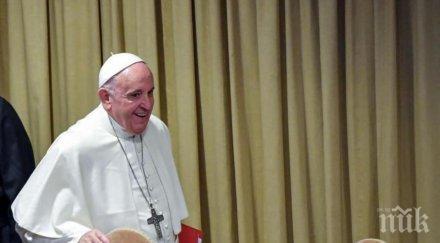 Монахини ще приготвят тайна вечеря на папата у нас