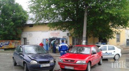 ТЕЖЪК ИНЦИДЕНТ: Двама души са ранени при катастрофа в Благоевград